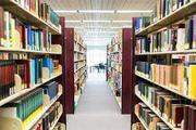 Library Management software Features